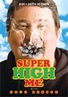 『スーパー・ハイ・ミー~30日間吸いまくり人体実験~』
