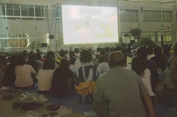 第18回KAWASAKIしんゆり映画祭2012事前イベント「なつやすみ野外上映会」
