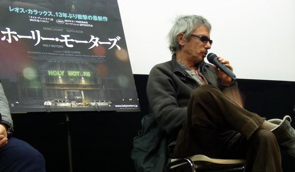 『ホーリー・モーターズ』先行特別上映会&トークショーレポート