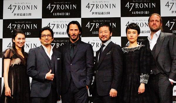 『47RONIN』記者会見レポート