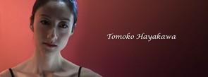 『ようこそ、美の教室へ』早川知子