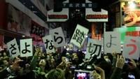 『下北沢で生きる SHIMOKITA 2003 TO 2014』(
