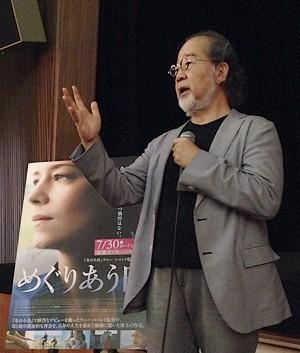 『めぐりあう日』鎌田實さんトークイベント