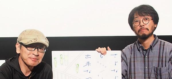 映画『さよならも出来ない』松野泉監督×遠藤ミチロウ(ミュージシャン・映画監督)トークイベントレポート