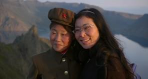 『ワンダーランド北朝鮮』場面1