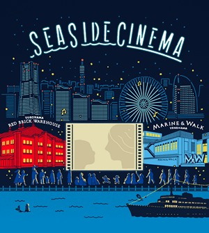 SEASIDE CINEMA
