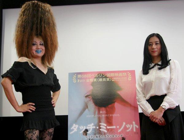 『タッチ・ミー・ノット~ローラと秘密のカウンセリング~』公開記念イベントレポート@7.7渋谷シアター・イメージフォーラム