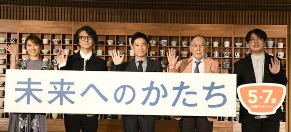 映画『未来へのかたち』完成報告会見 オフィシャルレポート画像