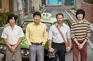 『タクシー運転手 ~約束は海を越えて~』場面1