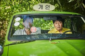 『タクシー運転手 ~約束は海を越えて~』場面2