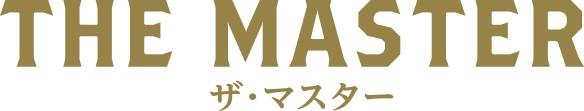 『ザ・マスター』タイトルロゴ