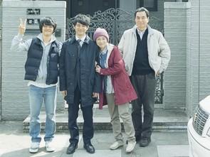 『ぼくたちの家族』