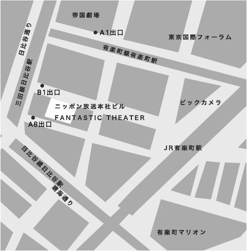 FANTASTIC THEATER MAP
