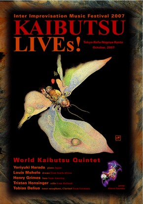 KAIBUTSU LIVES!