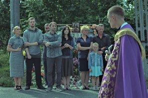 『聖なる犯罪者』場面画像3