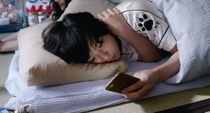 『愛のくだらない』場面画像2