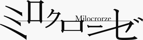 『ミロクローゼ』ロゴ