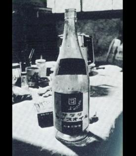 『食卓の肖像』カネミライスオイル