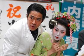 舞妓Haaaan!!!2