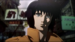 GHOST IN THE SHELL/攻殻機動隊2.0/01