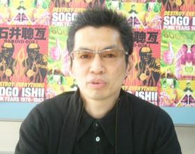 石井聰亙監督