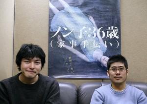 熊切和嘉監督&近藤龍人撮影監督