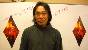 リザード モモヨ