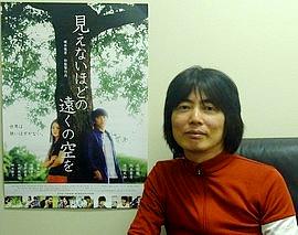榎本憲男監督