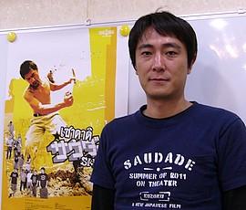 『サウダーヂ』富田克也監督