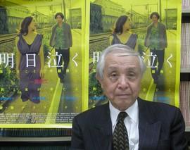 『明日泣く』内藤誠監督