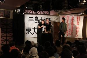 『11.25自決の日 三島由紀夫と若者たち』2
