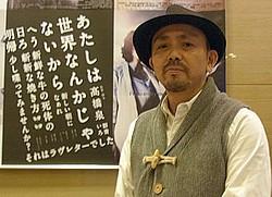 高橋泉監督/『あたしは世界なんかじゃないから』