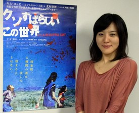 朝倉加葉子監督/『クソすばらしいこの世界』