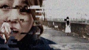 『ひきこさんの惨劇』3