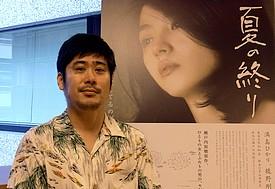 熊切和嘉監督/『夏の終り』