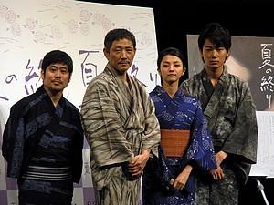 舞台挨拶 熊切和嘉監督、小林薫、満島ひかり、綾野剛