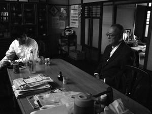 『日本の悲劇』場面1