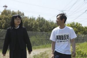 『アイドル・イズ・デッド-ノンちゃんのプロパガンダ大戦争-』場面1