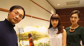 「ほとりの朔子」/深田晃司監督、二階堂ふみ、杉野希妃