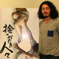 榊英雄監督/『捨てがたき人々』