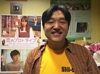 中村公彦監督/『恋のプロトタイプ』