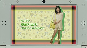『恋のプロトタイプ』場面5