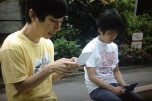 『恋のプロトタイプ』場面2