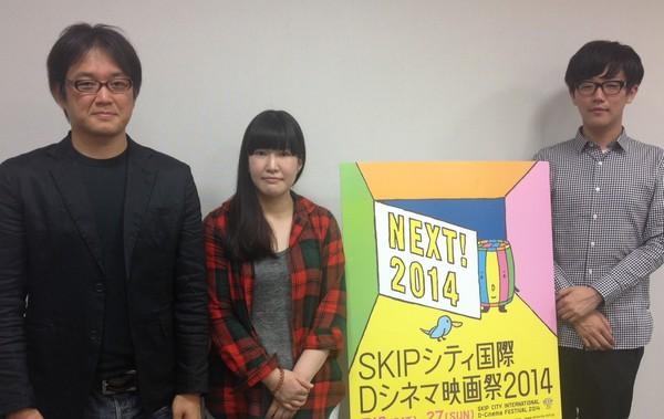 SKIPシティ国際Dシネマ映画祭2014 長編コンペ部門選出日本人監督鼎談