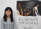 朝倉加葉子監督/『RADWIMPSのHESONOO Documentary Film』