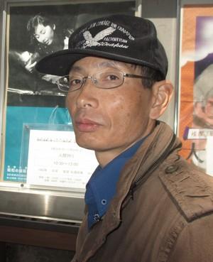 国沢実監督