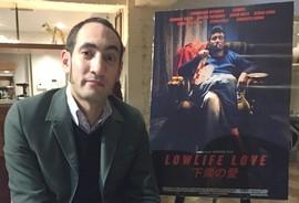アダム・トレル(プロデューサー)インタビュー:映画『下衆の愛』について