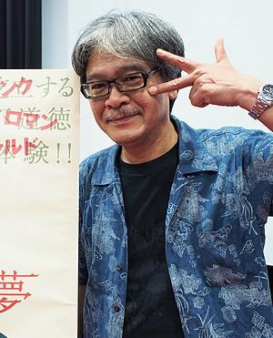 佐藤 寿保監督2