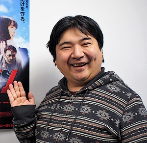 井口 昇監督1