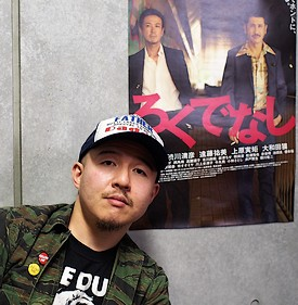 奥田庸介監督/『ろくでなし』